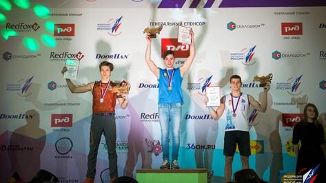 Представитель Воронежской области выиграл «бронзу» на чемпионате России поскалолазанию