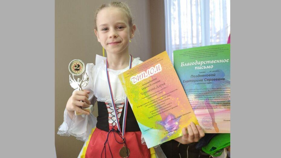 Грибановские танцоры стали лауреатами Всероссийского конкурса «Восходящие таланты»