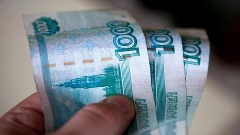 В Воронежской области фирма задолжала сотрудникам 4 млн рублей зарплаты