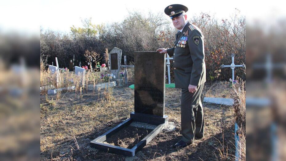 В Каменском районе впервые установили памятники умершим до 1990 года ветеранам ВОВ