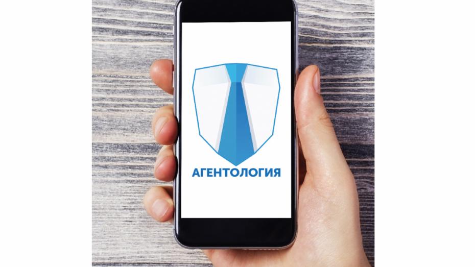 «Росгосстрах» запустил онлайн-сервис для продажи страховок