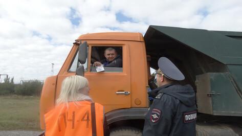 В Бобровском районе железнодорожники напомнили о правилах безопасности на переездах