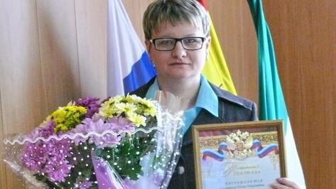 В Поворинском районе назван «Учитель года-2013»