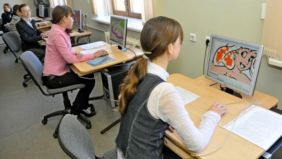 741 миллион рублей получит Воронежская область на модернизацию образования