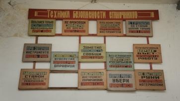 В Воронежской области реорганизуют 17 учреждений среднего профобразования
