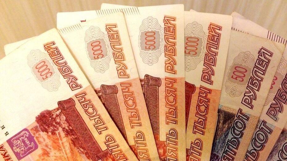В Лисках председатель ТСЖ незаконно оформила пособие по безработице