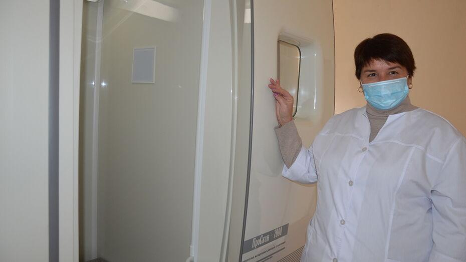 В Эртильскую районную больницу поступил цифровой флюорографический аппарат