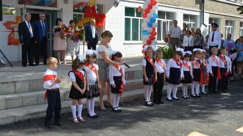 В Россоши открылась новая школа