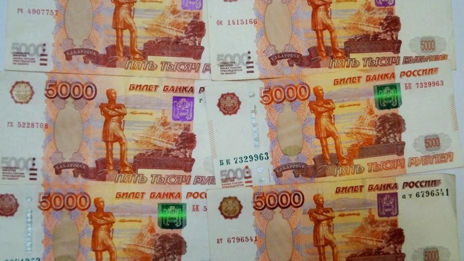 Администрация Бутурлиновки заплатила подрядчикам долг в 6 млн рублей