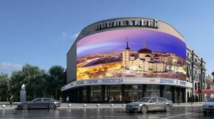 Воронежцы отказались от медиафасада на кинотеатре «Пролетарий»