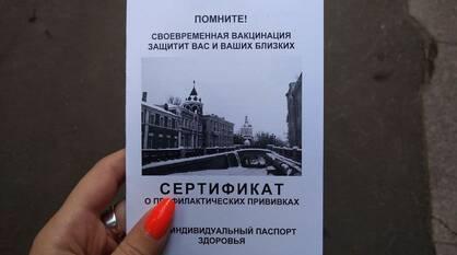 Проект РИА «Воронеж»: правда и мифы о вакцинации. Дает ли прививка опасные осложнения