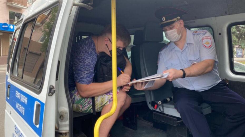 В Воронежской области за полгода оштрафовали 2,3 тыс пешеходов
