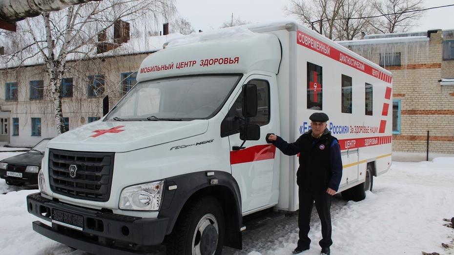 Ольховатская райбольница получила передвижной медкомплекс за 7 млн 100 тыс рублей