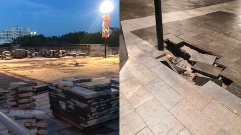 Мэрия объяснила перекладку плитки на обновленной площади Победы в Воронеже