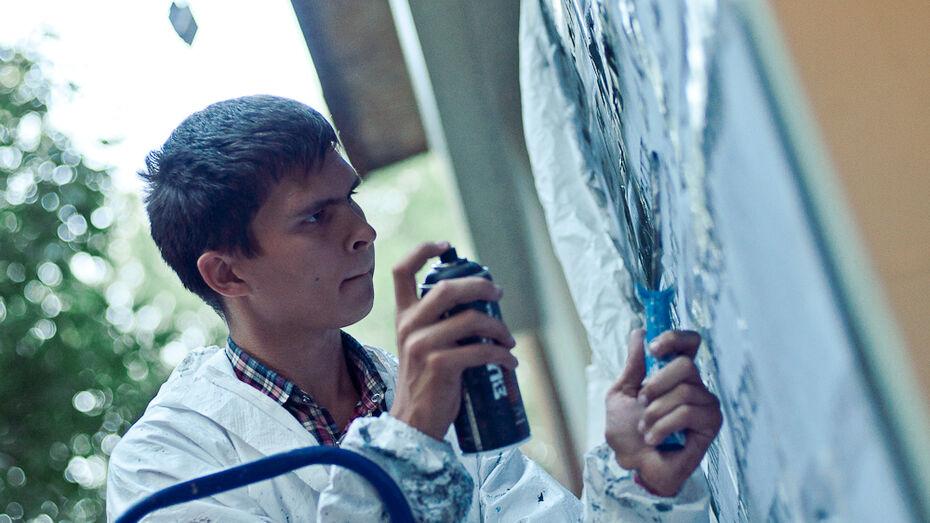 Воронежцы поспорили об уличном искусстве и заборных надписях
