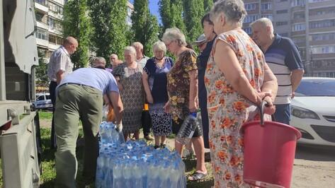 В мэрии Воронежа назвали новые точки подвоза воды для жителей левого берега