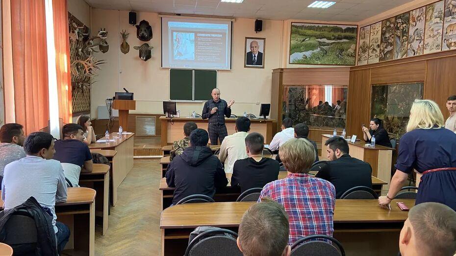 В Воронежской области прошел Всероссийский марафон «Новое знание»