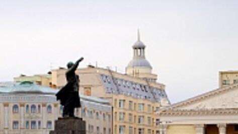 Воронеж занял третье место в России по «длине Ленина»