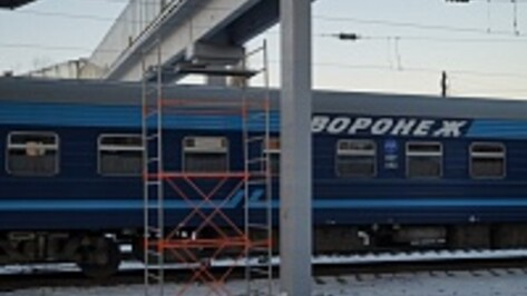 Дополнительный поезд «Воронеж – Москва» появится к Новому году