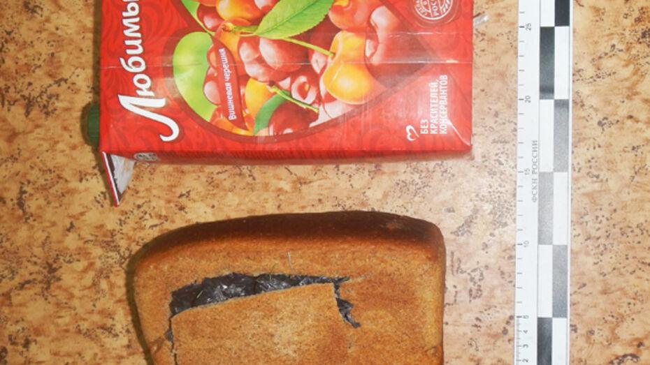 В Воронеже наркоторговцы спрятали героин в хлебе и пакетах сока