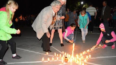 Акция «Звезда памяти» собрала около 4 тыс богучарцев