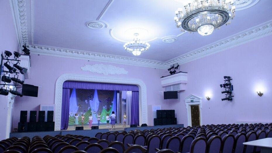 Воронежцев позвали на обсуждение реновации городских дворцов культуры