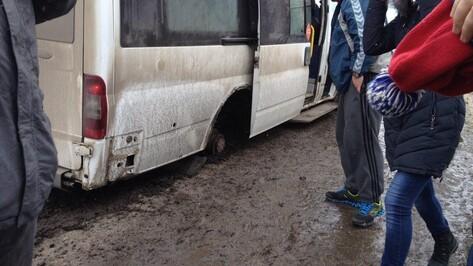Фанаты воронежского «Бурана» попали в ДТП под Тамбовом