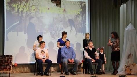 В хохольском селе Гремячье выбрали лучшую семейную пару