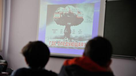 Последствия Чернобыльской катастрофы обсудят в Воронеже