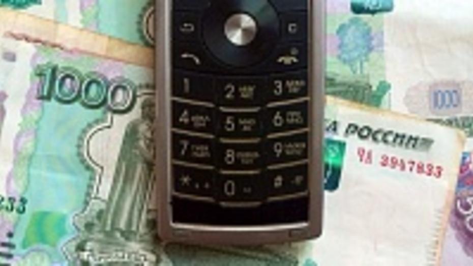 Подгоренец взял кредит в «мобильном банке» украденного телефона