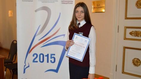 Сочинение школьницы из бутурлиновского села вошло в 100 лучших работ всероссийского конкурса