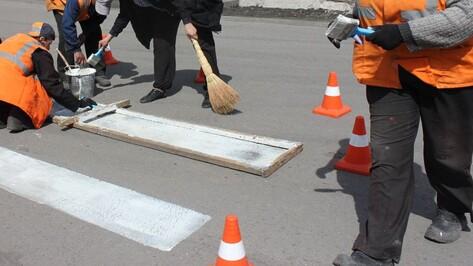 Дорожники подделали документы для получения муниципального контракта в Воронеже