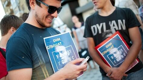 Акция в поддержку Навального собрала в Воронеже около 100 участников