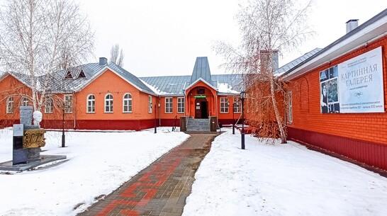 Лискинцев пригласили на литературную экскурсию в историко-краеведческий музей