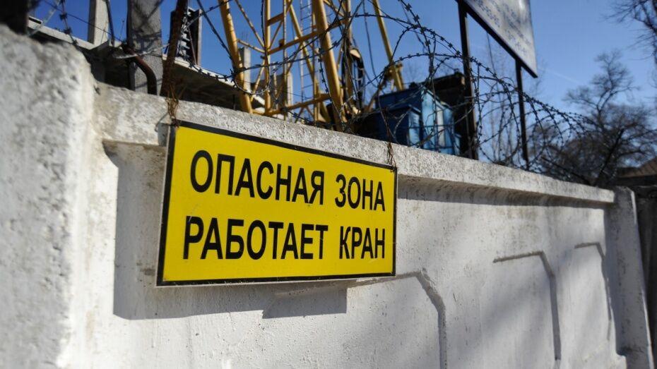 В Воронеже приостановят строительство многоэтажки на месте стадиона