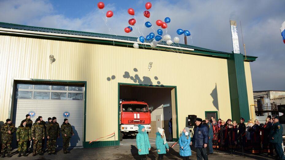 В острогожском селе открыли пожарную часть