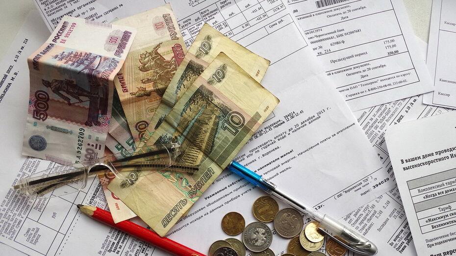 Воронежские пенсионеры в 2021 году получат компенсации по взносам за капремонт