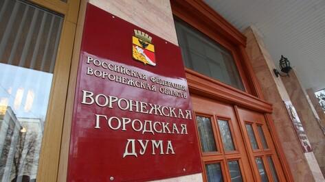 Почетными гражданами Воронежа станут ветеран войны и известный нейрохирург