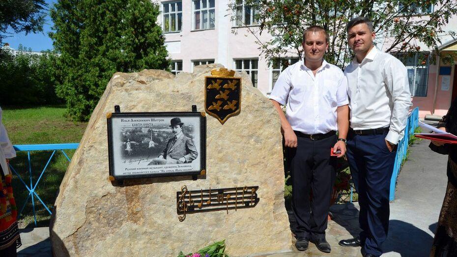 В семилукском селе пройдет фестиваль имени Ильи Шатрова