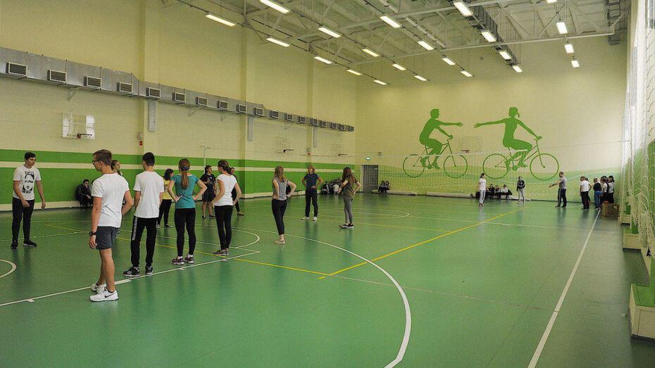 В Воронеже на базе педколледжа откроют спортивные классы