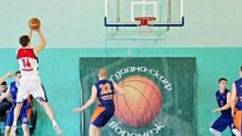 Воронежские баскетболисты сыграют в Кубке России с командой из Крыма