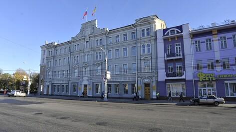 Прокуратура укорила мэрию Воронежа за нарушения прав малого бизнеса