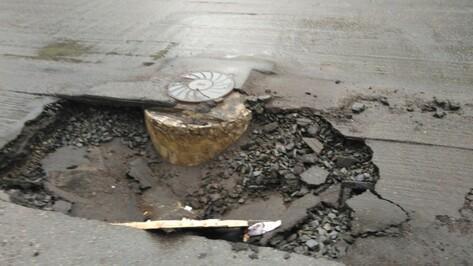 В Воронеже на улице Маршака провалился асфальт