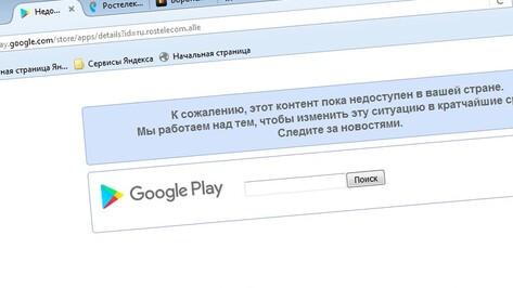 «Ростелеком» отключил запущенный в Воронеже мессенджер «Алле»