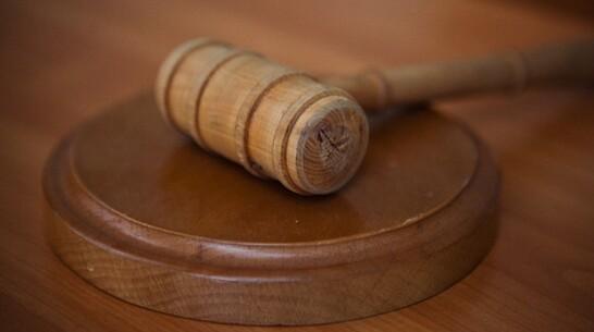 Лискинца осудили за незаконно полученный кредит в 52 млн рублей