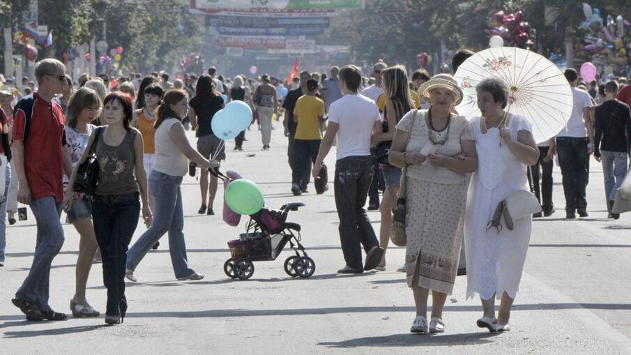 День города в Воронеже
