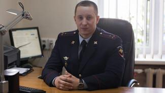 Сотрудники полиции ответят на вопросы читателей РИА «Воронеж» о коррупции