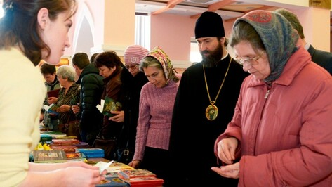 В Россоши отпраздновали День православной книги