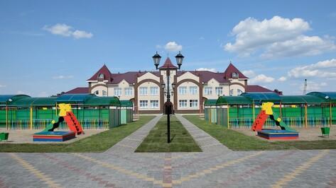 В Боброве открылся детский сад на 80 мест