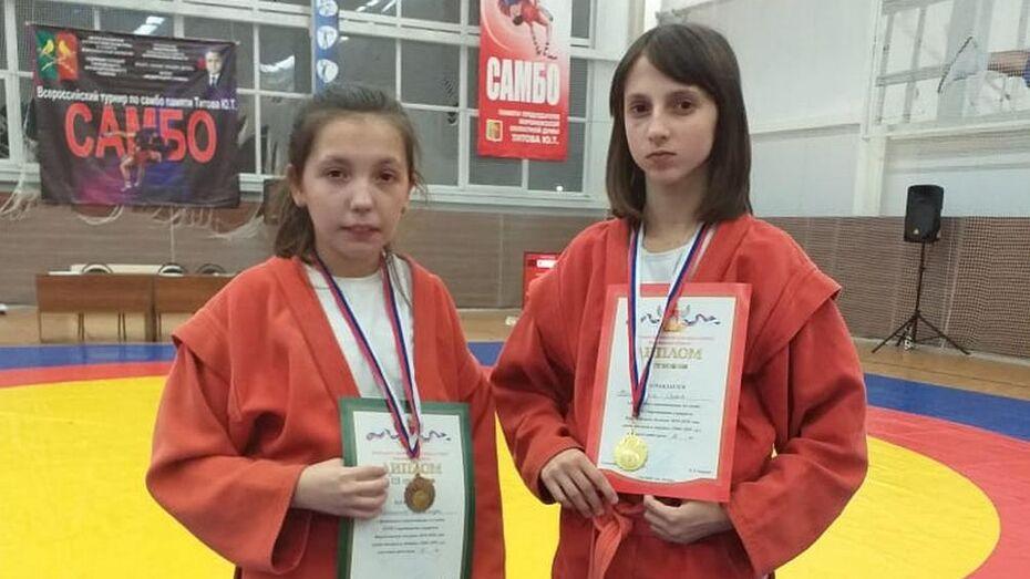 Ольховатская самбистка завоевала «золото» областной спартакиады